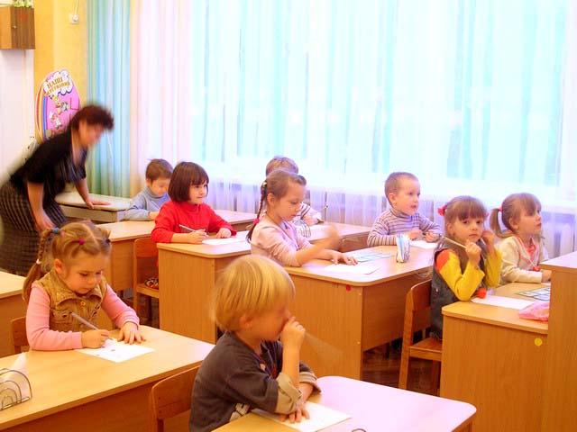 Заняття з соціальним педагогом